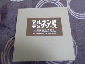 201103052.JPG