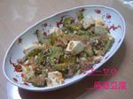 ゴーヤの麻婆豆腐
