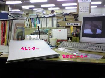 Image1221.jpg