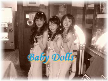 baby-d.jpg