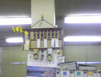SBSH0043.JPG