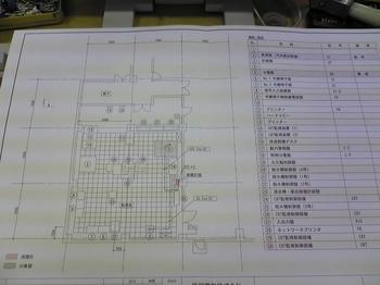 SBSH0044.JPG