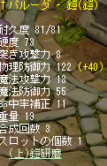 215m.png