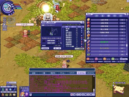 TWCI_2011_12_30_16_18_17.jpg