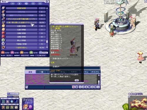 TWCI_2012_1_2_10_25_43.jpg
