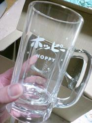 Hoppy1.jpg