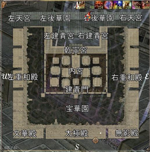 始皇帝MAP