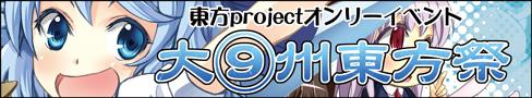 http://blog.cnobi.jp/v1/blog/user/abe8bfe3af83398544a320b500fc5736/1279372035