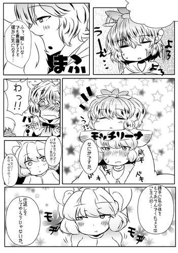 kimi_006sanple.jpg