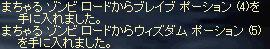 ( `_ゝ´)