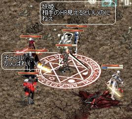 閣下END in HELL