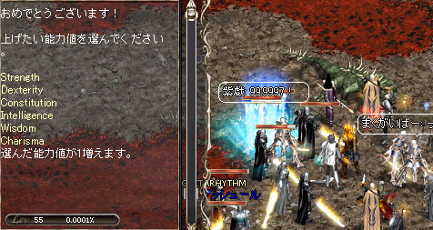 LV55UP!!
