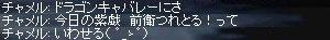 ( ゜_ゝ゜)