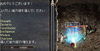 LV63UP