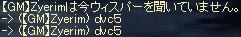 完璧ヾ(゜∀゜)ノ イエーッ!