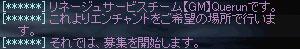 またやんのか( `_ゝ´)