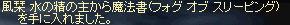 FOS~(゜ω゜)