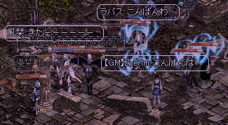 【GM】Zyerimたん