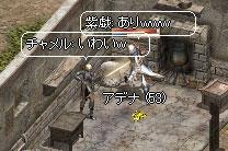 あり(*ノノ)