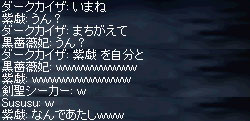 カイザさんてば(ノ∀`)