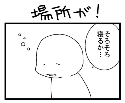 f4e22c86.png