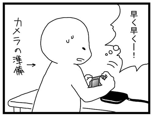 6ff9f717.png