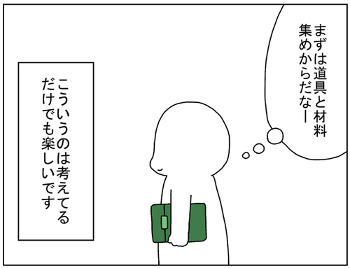 e336688f.png