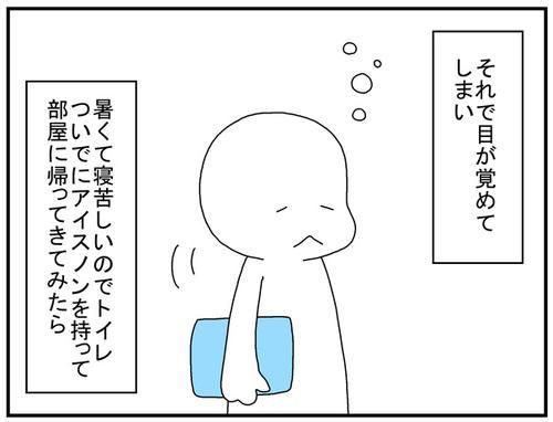 8e989535.jpg