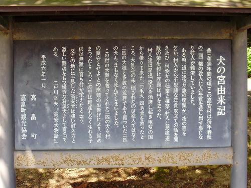 P7250019.JPG
