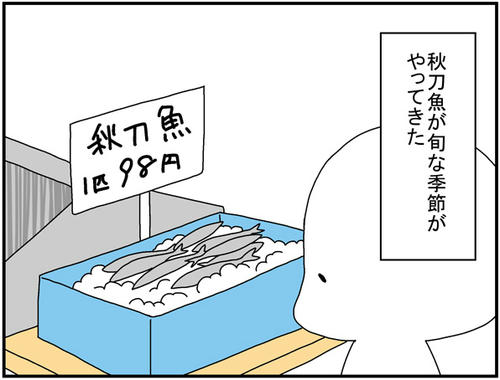 108ec5bd.jpg