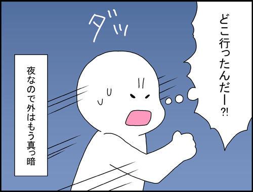 9d0f9ce1.jpg