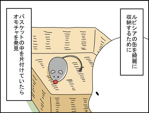 b627a31d.jpg