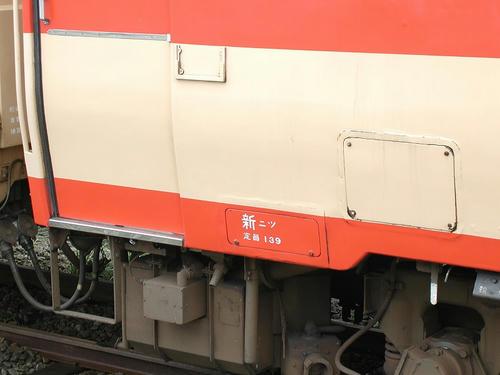 06f9521d.jpg