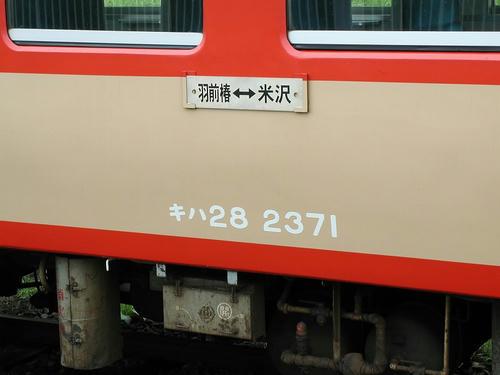 a535955b.jpg