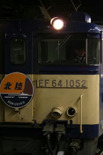 IMG_7791.jpg