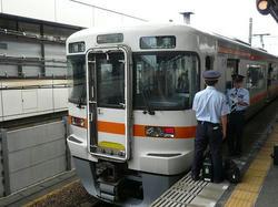 P1160346.JPG