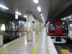 P1270472.JPG