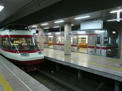 P1270519.JPG