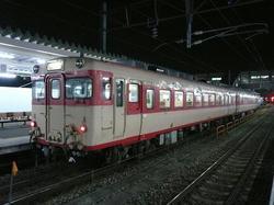 P1270423.JPG