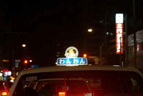 635f1b32.jpg