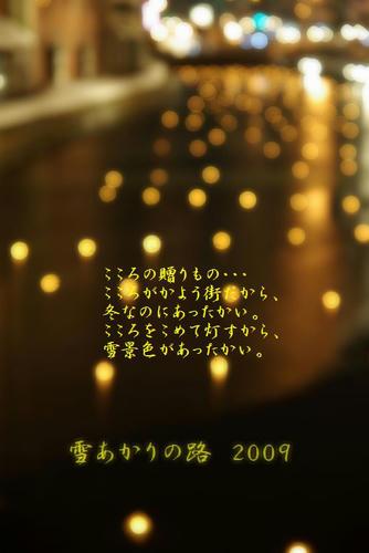 8af012a9.jpg