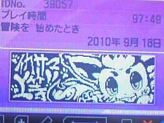 101004_0744_01.jpg