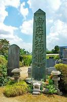 通称「寅子石」と呼ばれている板碑