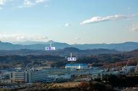 高見城と浅間山方面