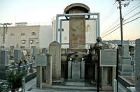 山口重信の墓所