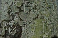 abosi-yakata-kamikawa009_edited-ll.jpg