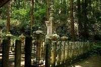 丹羽長重墓所