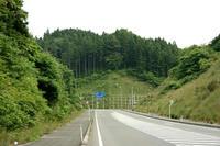 赤館が所在する丘陵