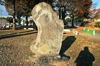 吉水城址の石碑