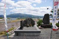 湯目加賀守の石碑